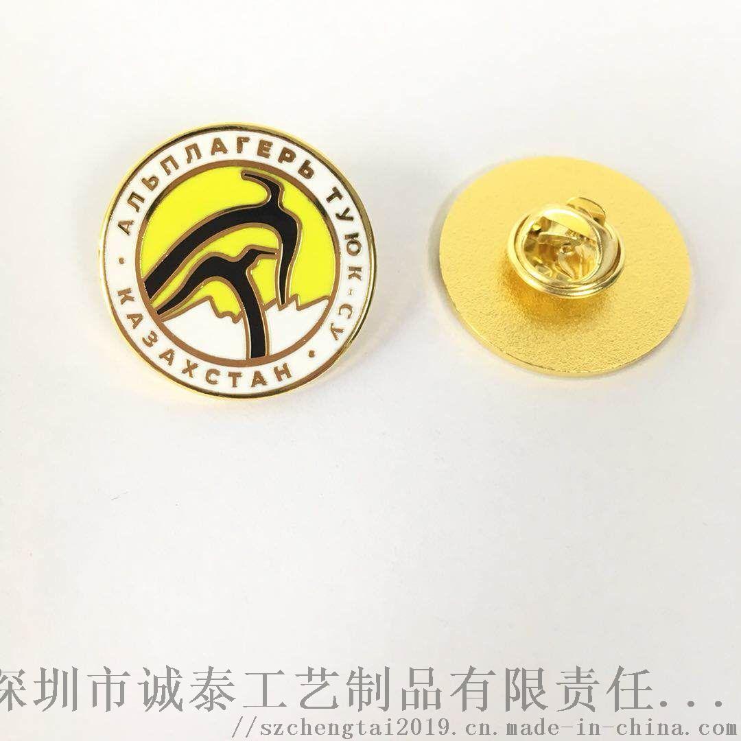 圆形珐琅徽章定制, 企业会议LOGO胸针定做厂862884055