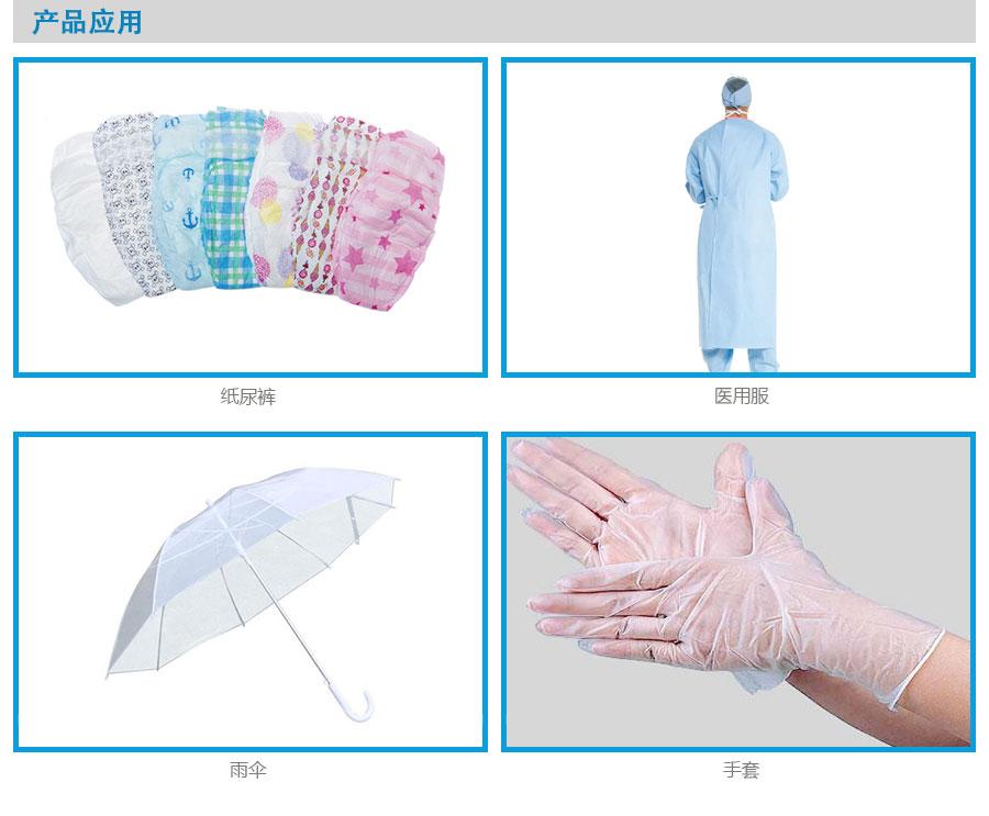流延薄膜压纹生产线_04.jpg