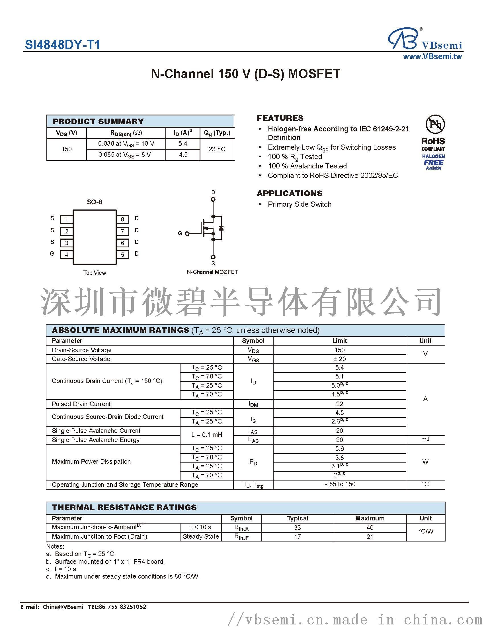 页面提取自-SI4848DY-T1.pdf.jpg