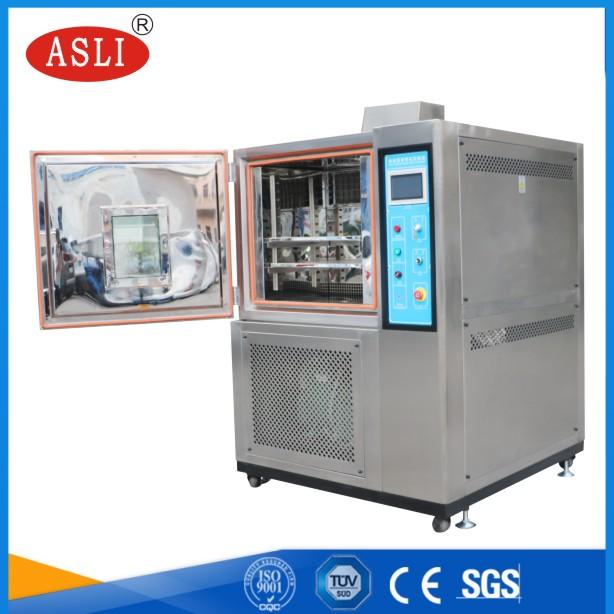 广州移动式快速温变试验箱供应897237335