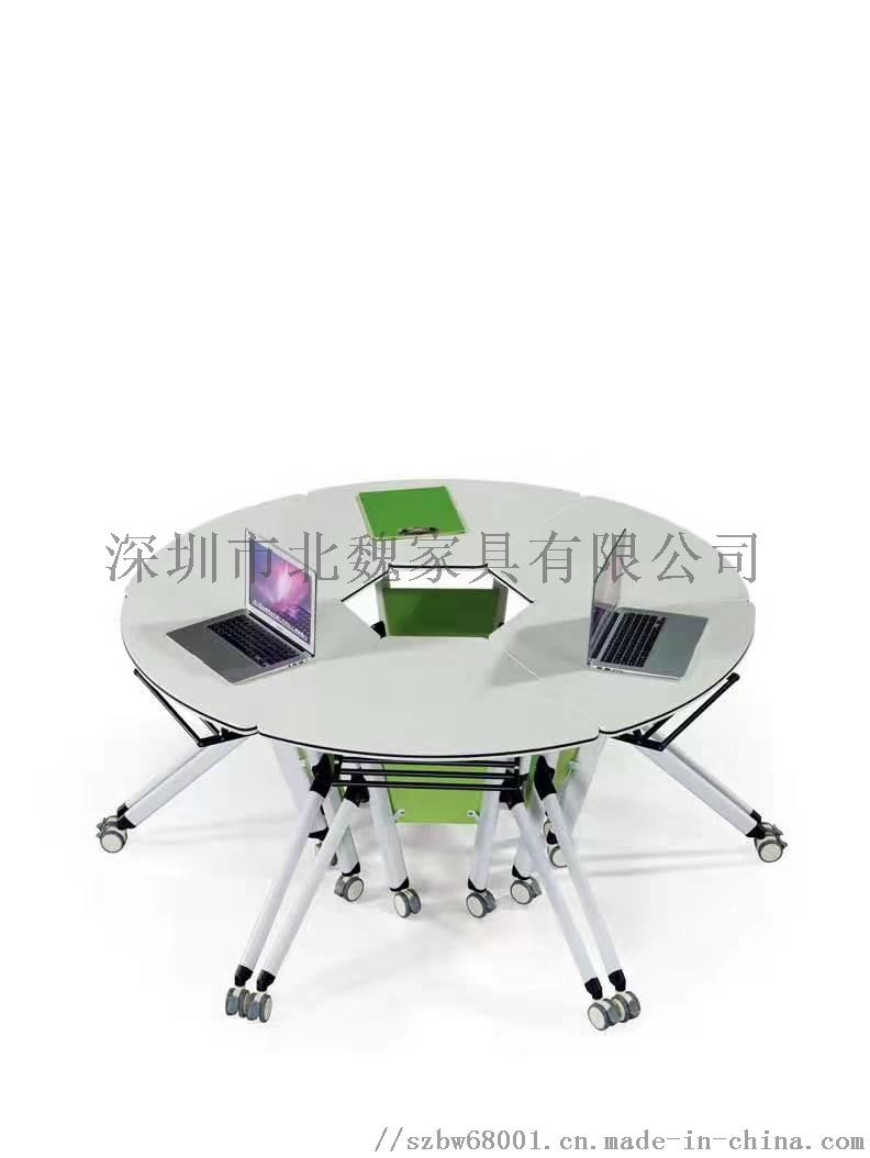 梯形洽谈美术培训桌组合拼接简约现代培训桌124382785