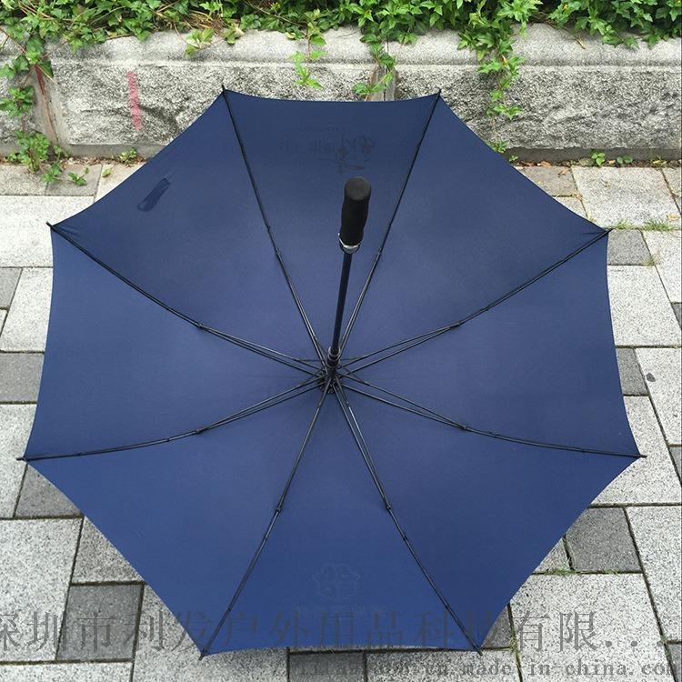 直杆纤维雨伞广告伞雨伞定制logo超大抗风高尔夫伞104650385