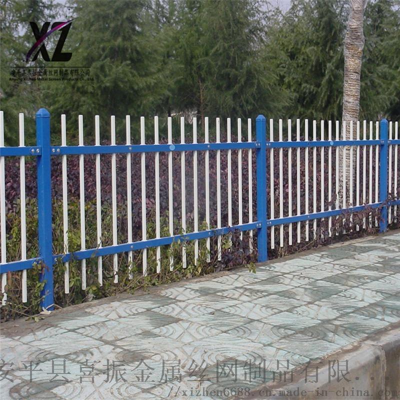锌钢围墙护栏5.jpg