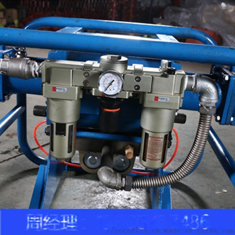 气动注浆泵 (8).jpg