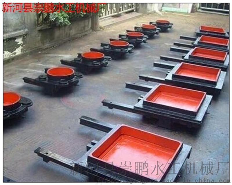 新河县崇鹏水工机械厂-铸铁闸门082904.jpg