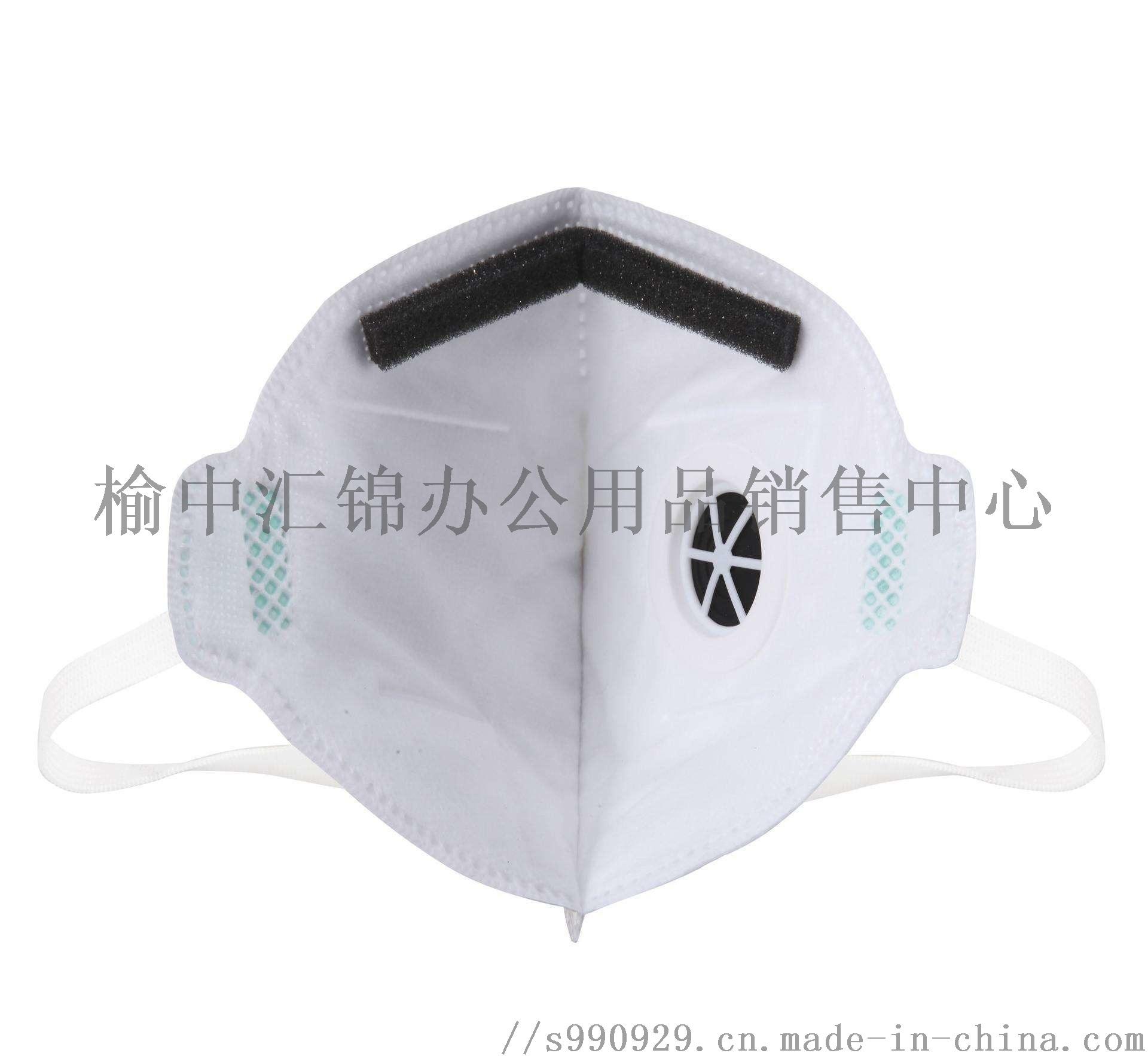 西安哪余有賣防霧霾口罩13891913067762821972