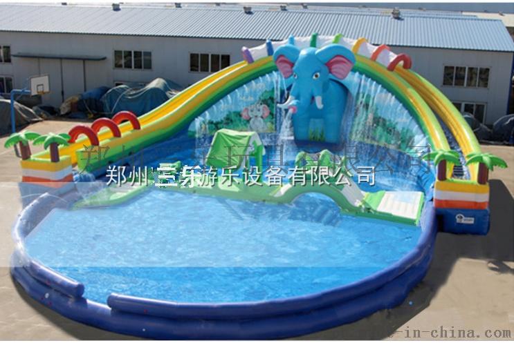 大象戏水.png