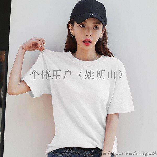 新款批髮網卡通T恤虎門廠家T恤好看T恤短袖純棉T恤769442905