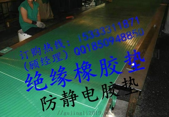 四川广元绝缘胶皮 耐热胶板 绝缘防静电橡胶板80125302