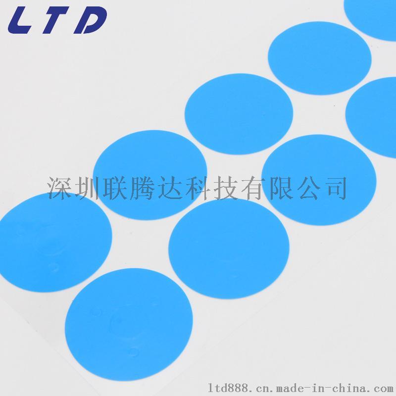 供带玻纤导热双面胶 强粘性导热双面胶49985465