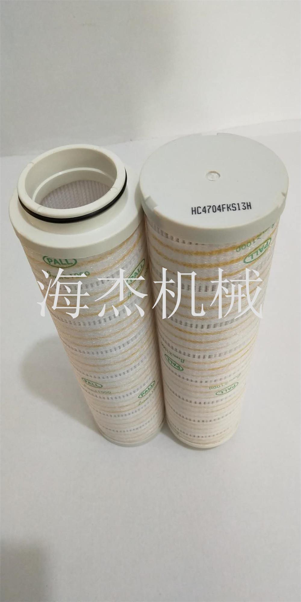 HC2235FKP10H濾芯是頗爾不鏽鋼的嗎?757907462