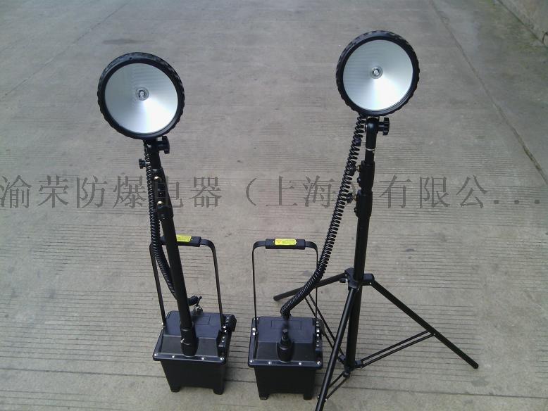 BFG02防爆泛光工作灯.jpg