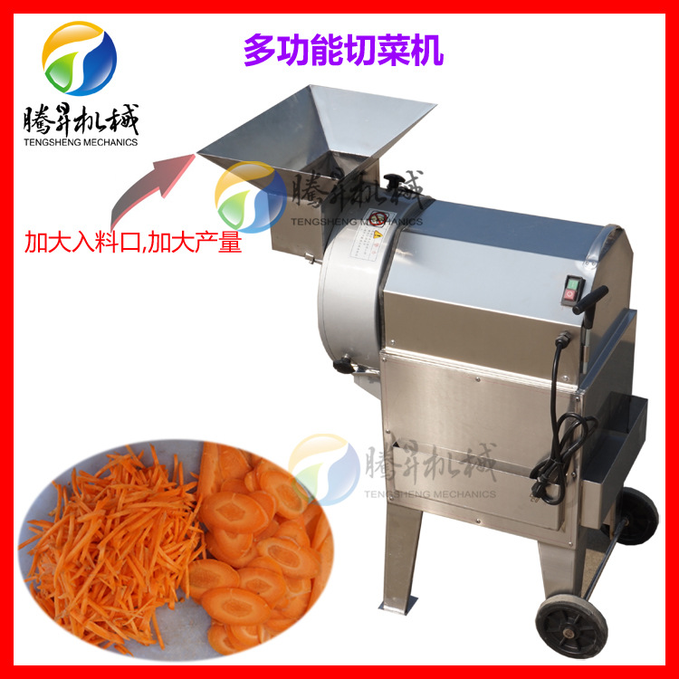 木薯切片机 莲藕切片机 土豆切丝机800141985