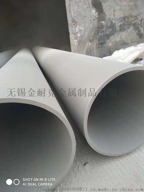 机械制造耐高温性超大口径201不锈钢焊管抛光857718742
