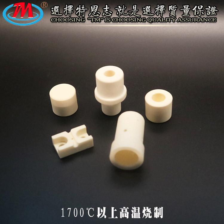 99氧化铝陶瓷件-008.jpg
