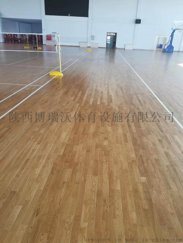 木地板羽毛球场,羽毛球场木地板材料单价119588512