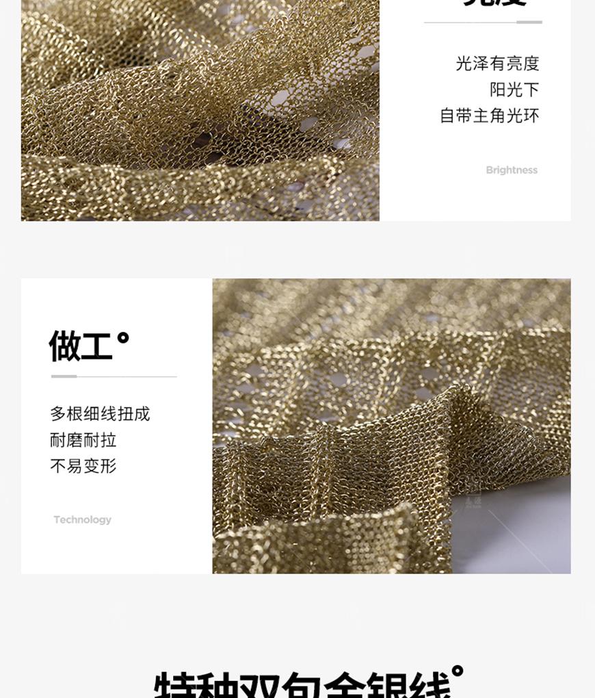 特种双包金银线详情_25.jpg