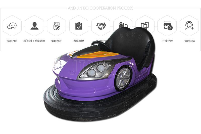 主题游乐园电瓶碰碰车,双人充气轮胎碰碰车厂家定制130992025