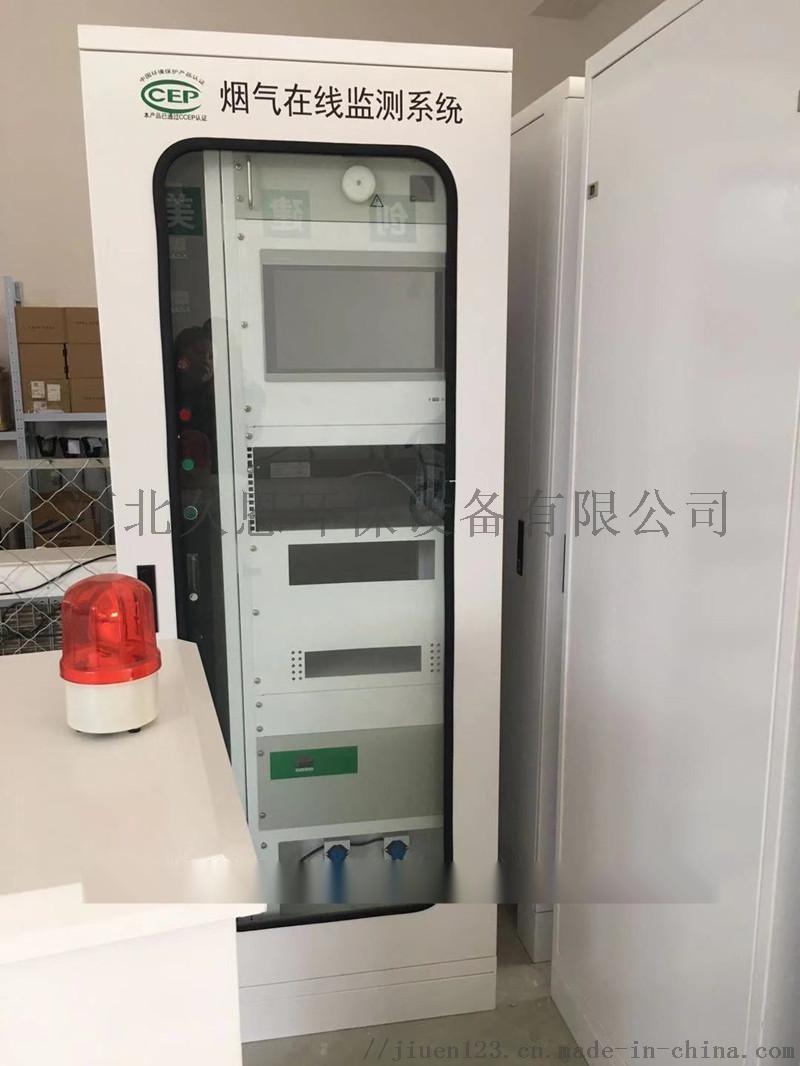 襄城氮氧化物在线监测系统实时传输数据890833925