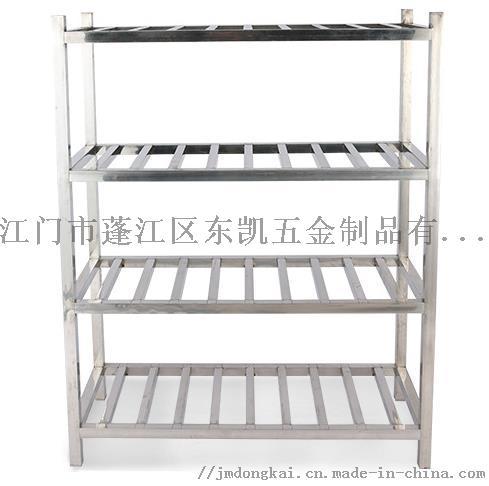 不锈钢置物架四层厨房收纳架848151185