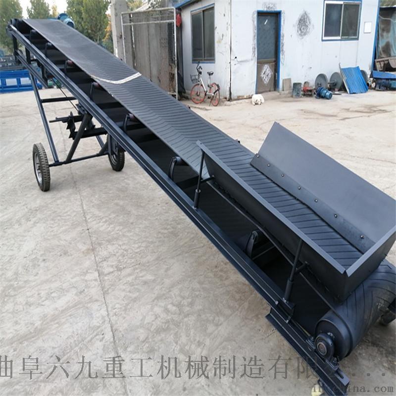 抓料销 小型挖掘机农用工程挖掘机 六九重工 中国121550512
