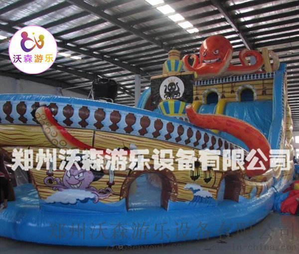 章鱼充气滑梯 (2).jpg