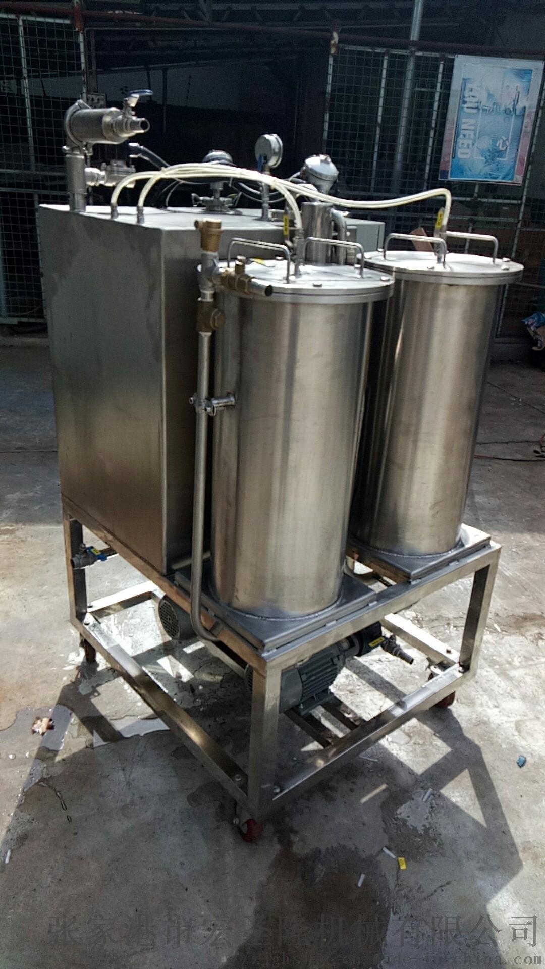 油水分离器 车间油水分离设备 油污水分离设备824702795