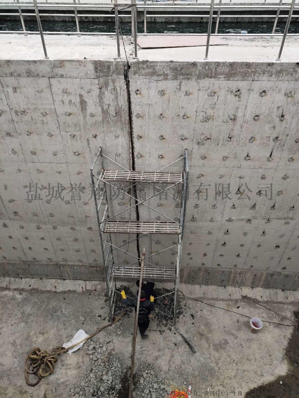 秦皇岛市污水池伸缩缝带压带水堵漏诀窍和方法98434592