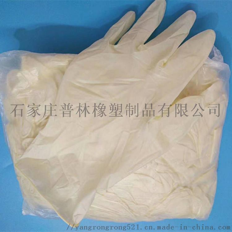 乳膠手套黃色白色醫用實驗室牙科檢查淨化手術823521902