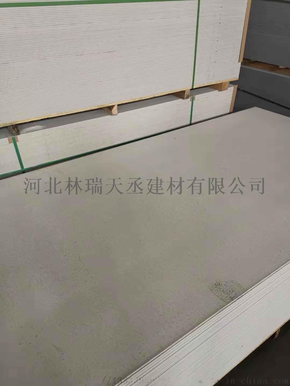 河北硅酸钙板生产厂家875343805