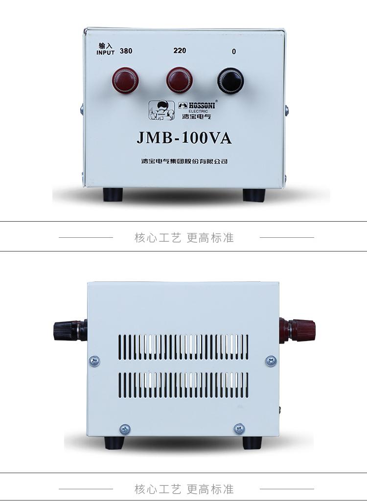 JMB1-J13.jpg