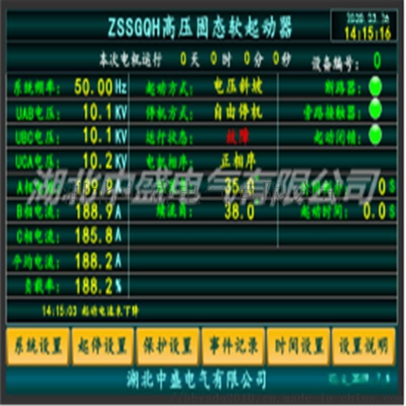 显示屏中文版.jpg
