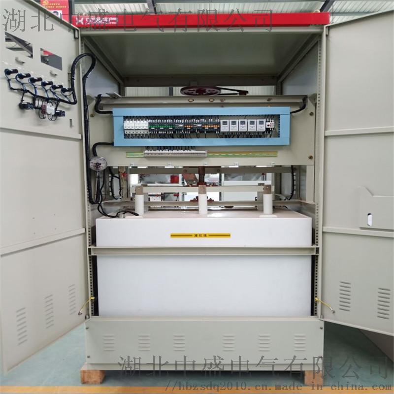 绕线电机软起动柜 (7).jpg