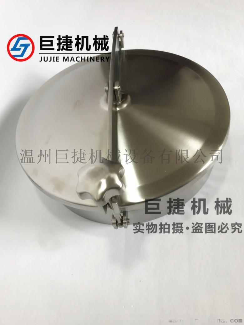 常壓人孔蓋 不鏽鋼常壓人孔蓋常 衛生級壓人孔蓋765373785