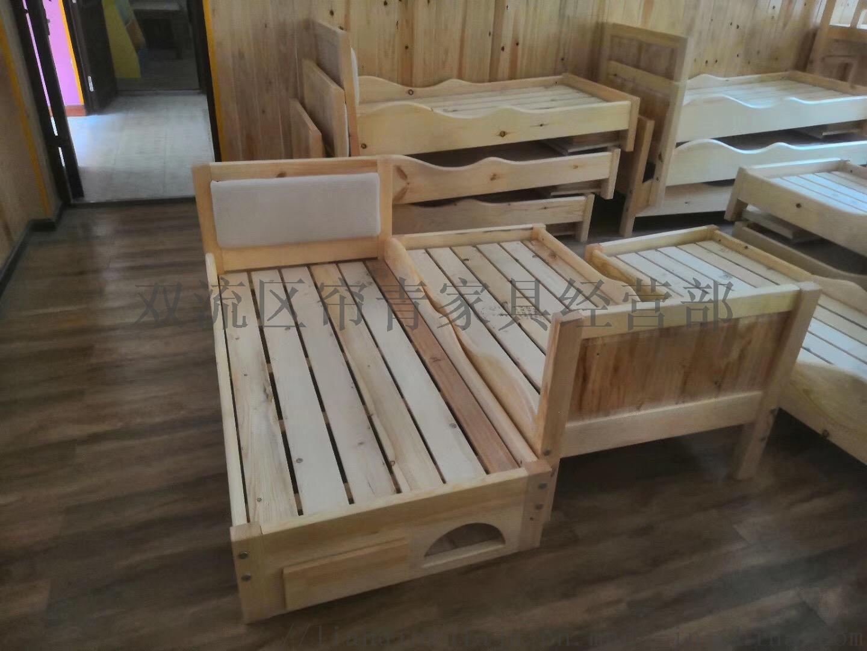 绵阳幼儿园家具双层床多层床定做实木材质921352465