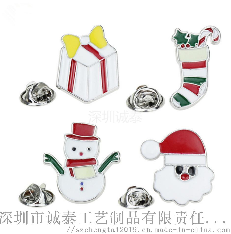 圣诞小饰品定制五金小徽章圣诞老人徽章生产879652675