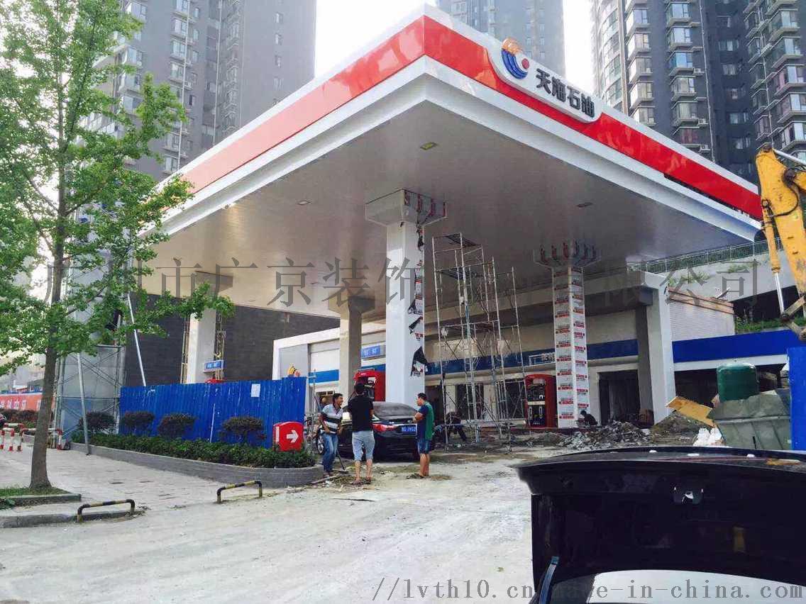 欧佰天花厂家供应加油站防风铝扣板936446525