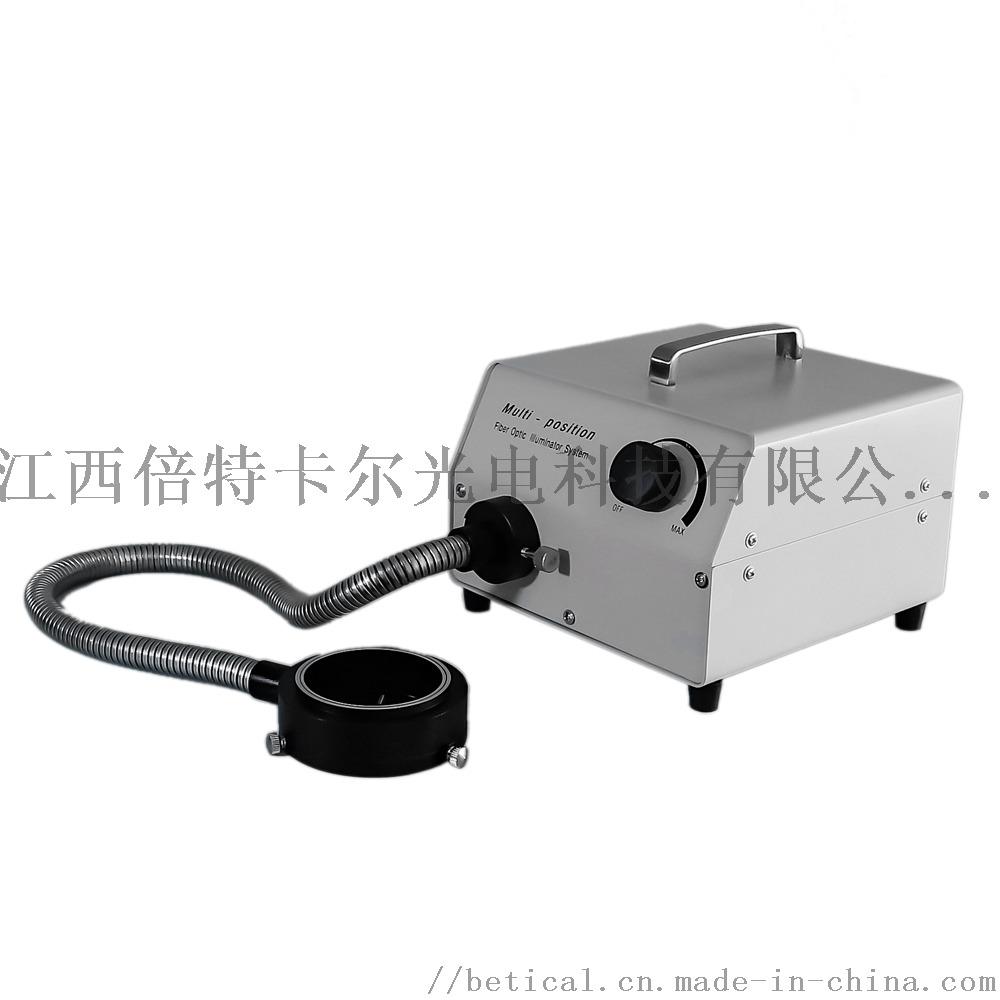 ULP-150X-D型单孔卤素冷光源892195645