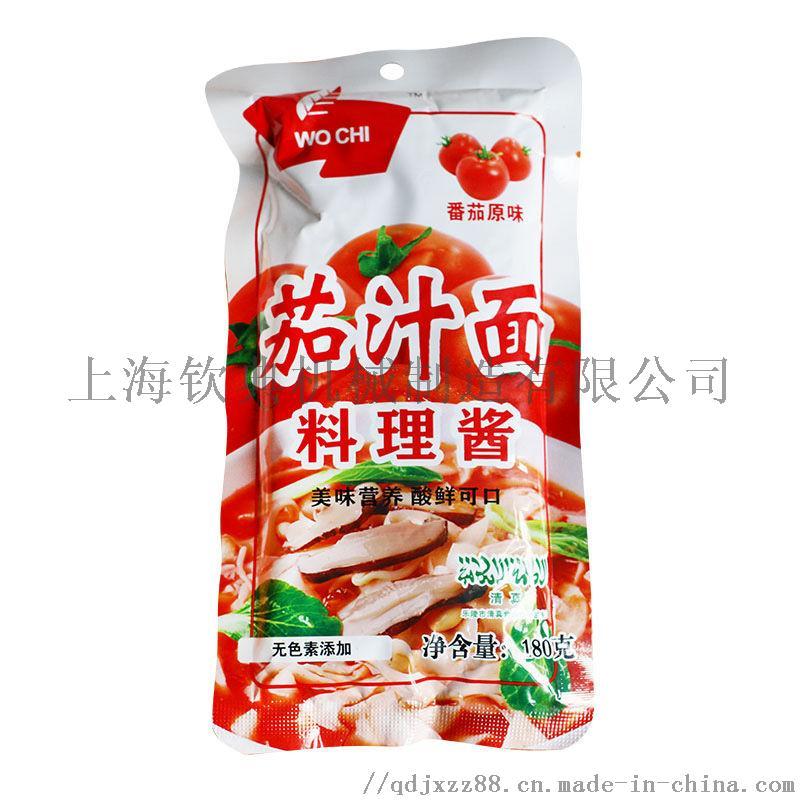 给袋式液体酱料包装机 豆浆灌装包装机118555715