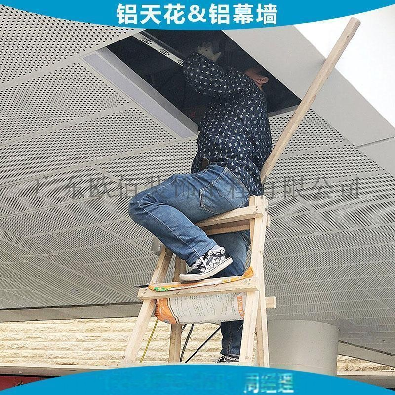 隧道吊顶防潮穿孔铝板 微孔吸音防火吊顶铝单板101486905