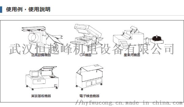 ERON氮氣支撐杆GS331 GS111專業代理79101385