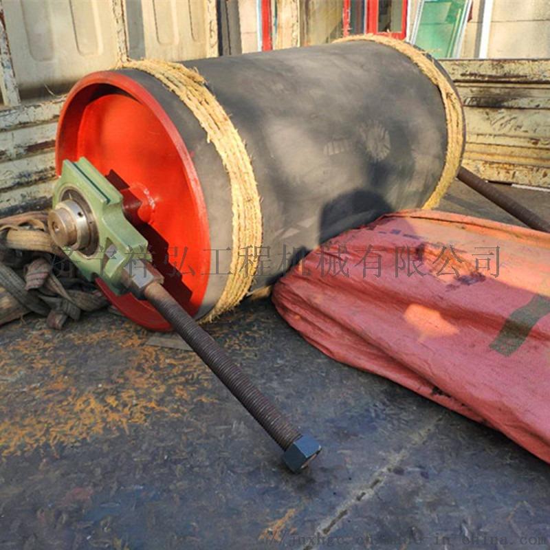 煤矿皮带机专业包胶改向滚筒厂家771123912