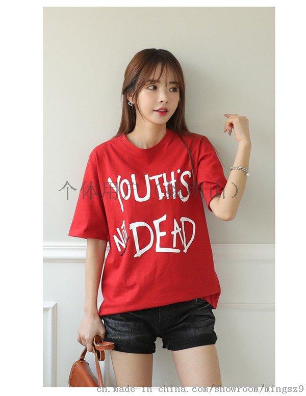 便宜服裝時尚女裝新款女裝廠家男女T恤低價服裝批發769502435
