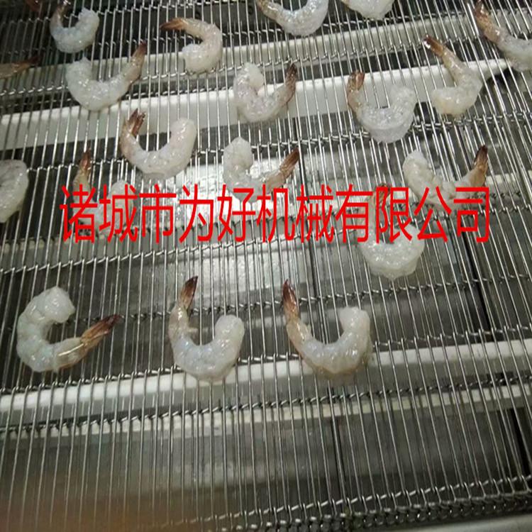 全自动面包虾浸浆机器58304772