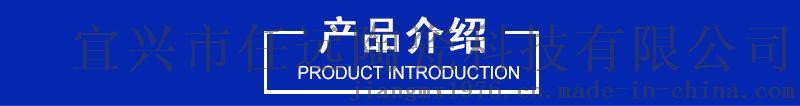 工业陶瓷 氧化铝陶瓷 氧化锆  氮化硅陶瓷56818785