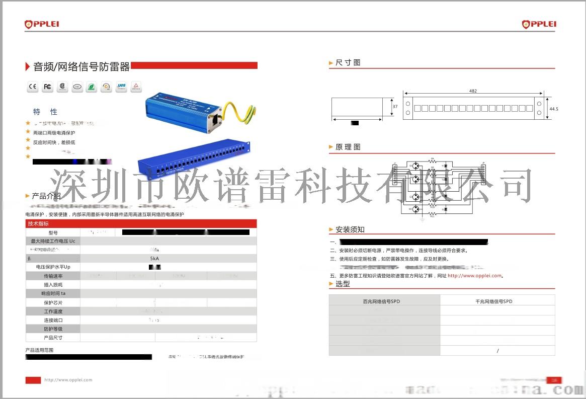 音頻彩頁.png