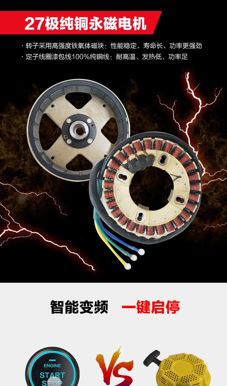 电动车增程器发电机详情页5KW_03.jpg