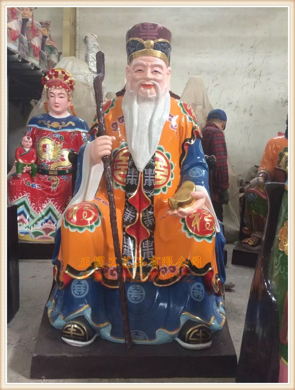 蒼南瑞盛工藝廠 1526.jpg