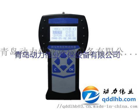 单通道手持小流量20-500ml/L苯系物采样器84763555