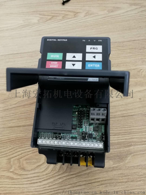 变频器应用于物料功率电压随机选.jpg